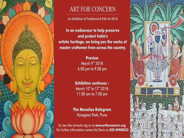 An Exhibition of Traditional & Folk Art 2018