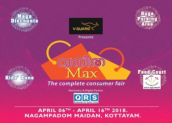 Vanitha Max- The complete Consumer Fair
