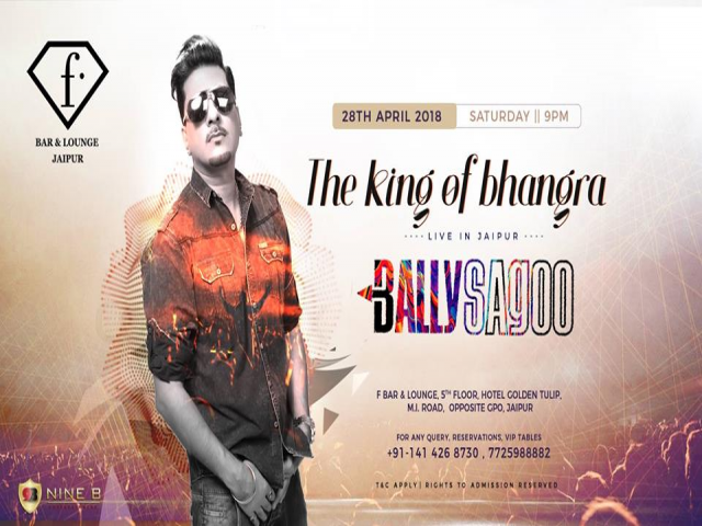 Bally Sagoo - King of Bhangra at F Bar