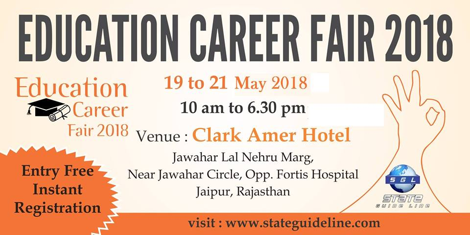 Education Career Fair 2018