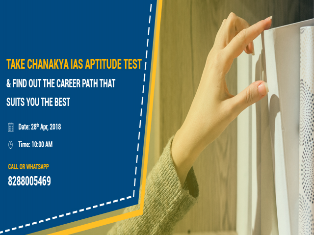Chanakya's Aptitude Test in Chandigarh for Intermediate Students on 28th April