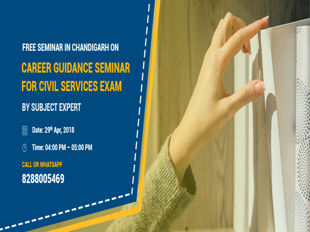 Free Career Guidance Seminar in Chandigarh by Subject Expert