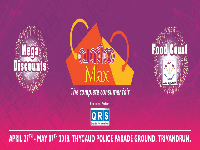 Vanitha Max- The complete consumer fair (Trivandrum)