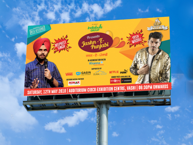 Jashn-E-Punjabi