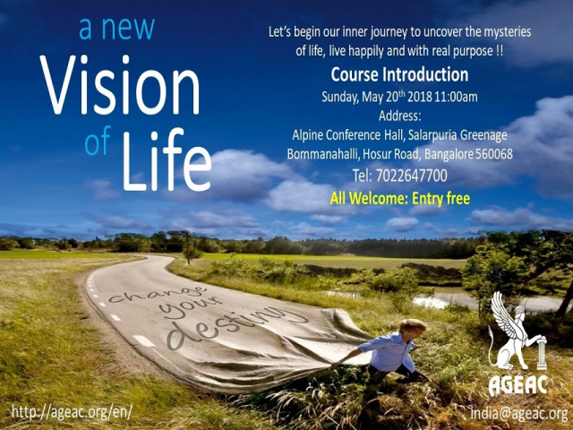 Free Course Introduction: New Vision of Life