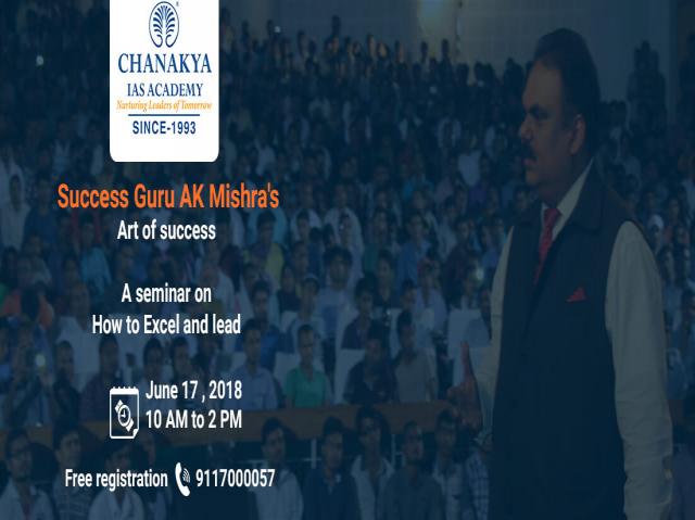Art of Success Seminar on Civil Services Examination in Patna