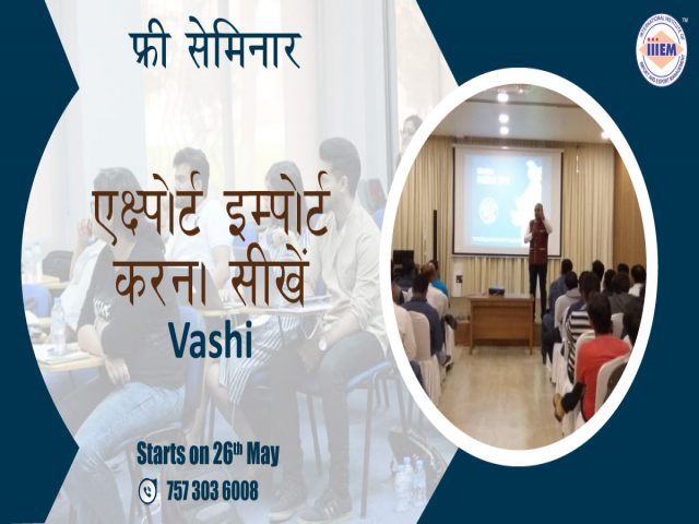 learn how to export and import i- Vashi