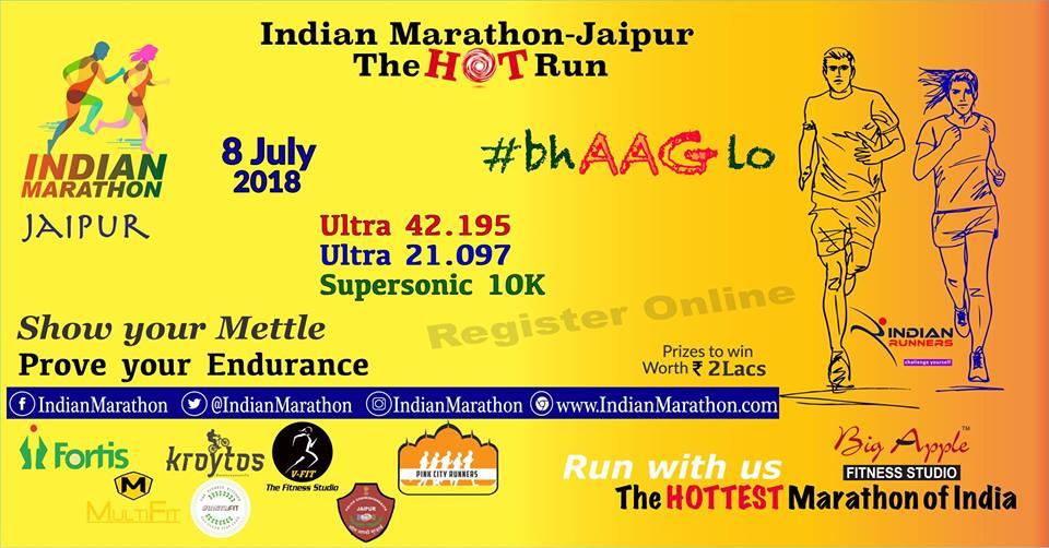 Indian Marathon - Jaipur (The HOT Run)
