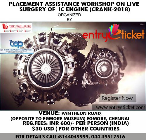 WORKSHOP ON IC ENGINES | Entryeticket