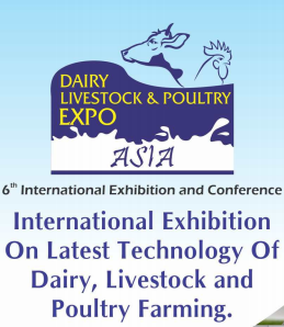 6th International Dairy Livestock & Poultry Expo