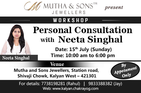 Personal Consultation with Neeta Singhal