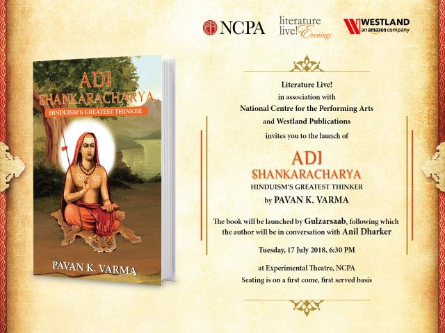 Book Launch: Pavan K Varma's Adi Shankaracharya