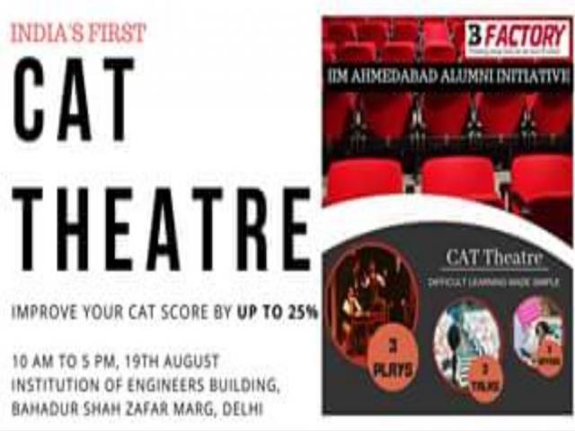 CAT Theatre - Delhi