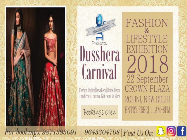 Dusshera Carnival