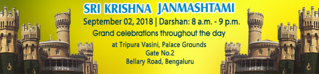 Sri Krishna Janmashtami at Palace Grounds