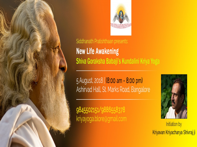 Kundalini Kriya Yoga Initiation (Basic and Advanced)