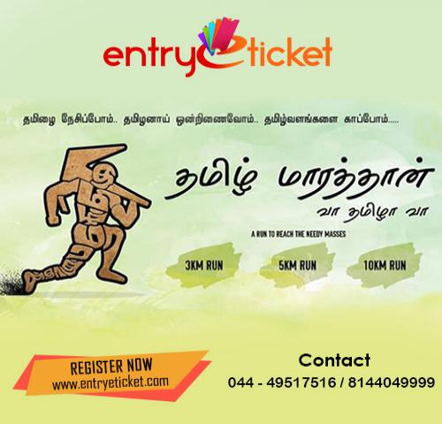 Tamil Marathon in Chennai  | Online Ticket Booking Platform