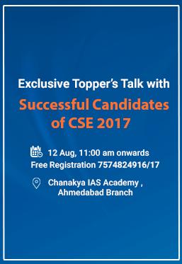 Civil Services Examination | Chanakya IAS Academy