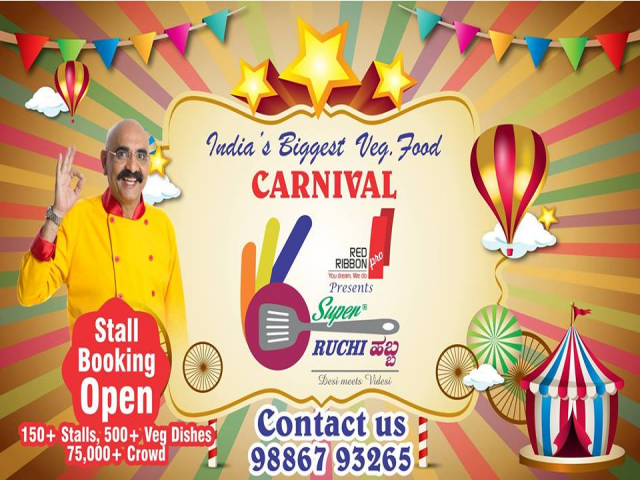 Super Ruchi Habba - India's Biggest Veg Food Carnival