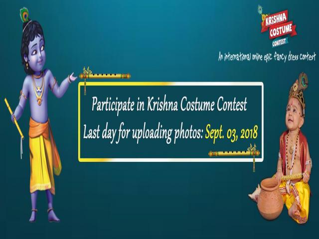 Online Krishna Costume Contest by ISKCON Bangalore