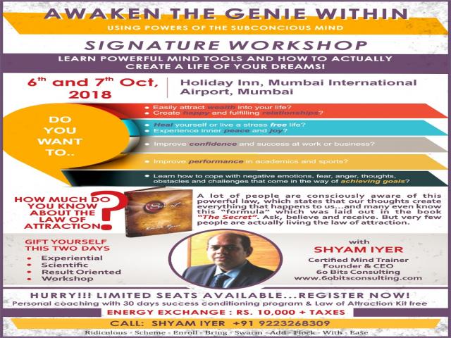 Awaken the Genie Within Workshop