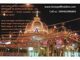 (((+91-9462896865)) Love--Problem--Solution Molvi Ji In Punjab