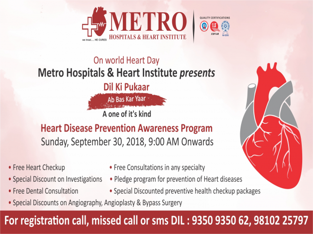 Heart Disease Prevention Awareness Program - Metro Hospitals