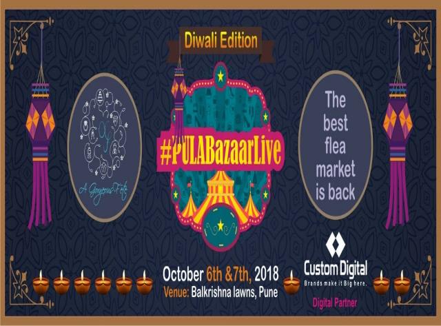 PULABazaarLive | Season5 | Diwali Edition