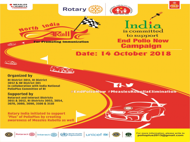 North India Car Rally for Promoting Immunization against Polio, Measles & Rubell