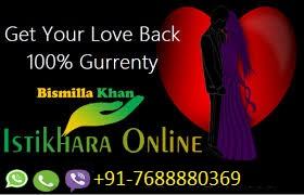 (husband) love VashikaraN Back Problem 7688880369 SolUtioN MOlvi Ji