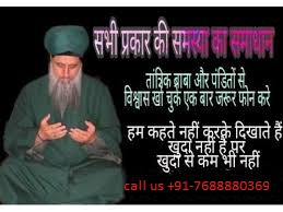 Canada[[91 7688880369]] hOw tO Lost LoVe Back ProbLem SOlUtIon mOlvi Ji