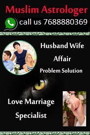 Husband Wife (7688880369) Love Affair Problem Solution Baba Ji England Uk