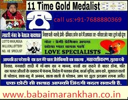 BlAcK MaGiC SpEcIaLisT molvi ji In jalor 91 7688880369 Uk