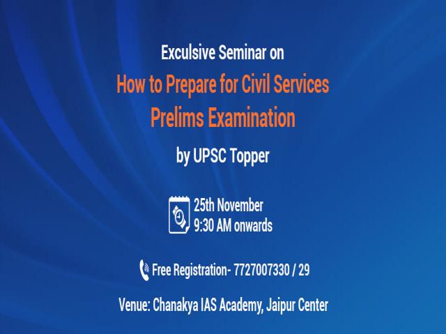 Career Seminar of Civil Services | Chanakya IAS Academy