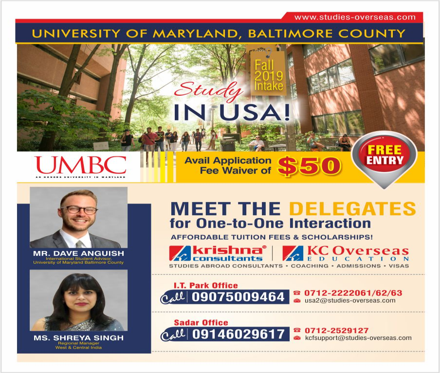 Meet Delegates of UMBC University at Krishna Consultants Nagpur