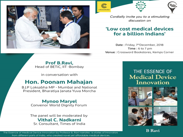 Crossword launches - The Essence of Medical Device Innovation by Prof B Ravi