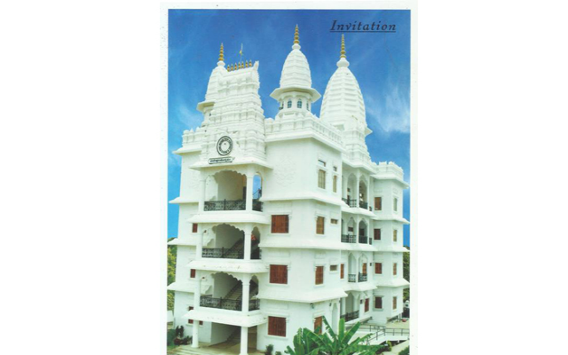 4th Anniversary of Sacred Inauguration of Satsang Sri Mandir