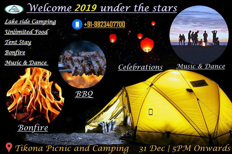 New Year Camping | Welcome 2019