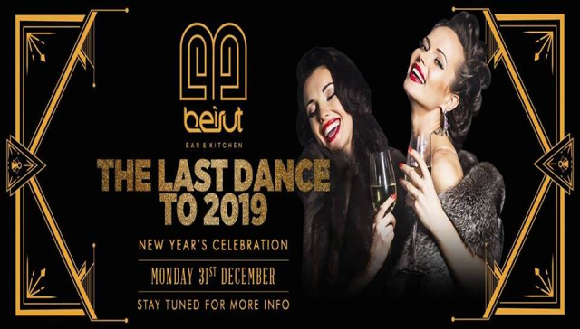 The last dance to 2019 | New Year's Celebration