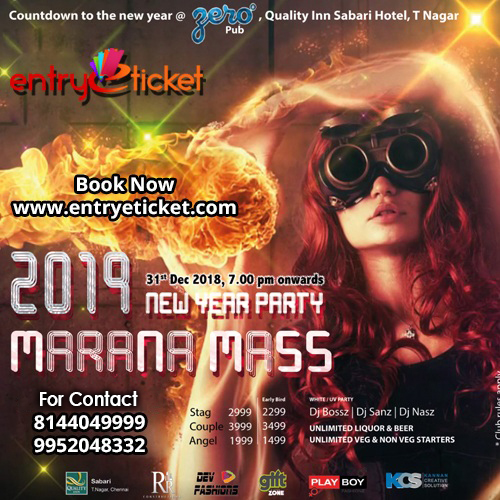 Marana Mass 2019 | Entryeticket