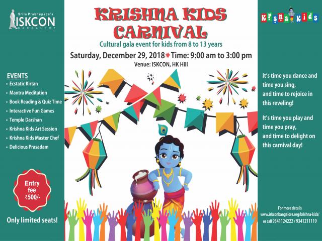 Krishna Kids Carnival