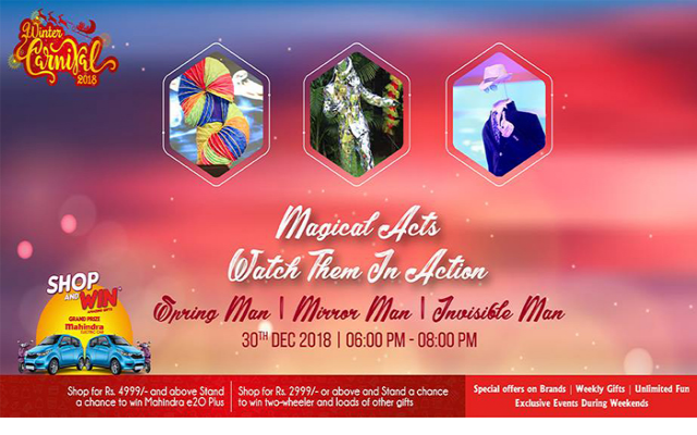 Elements Mall - Magical Acts