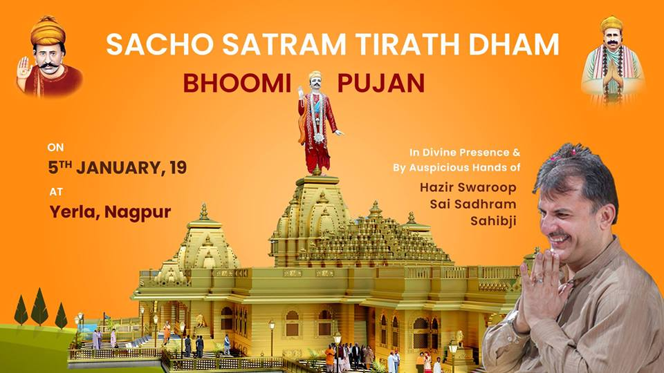 Foundation Stone Laying Ceremony - Sacho Satram Tirath Dham