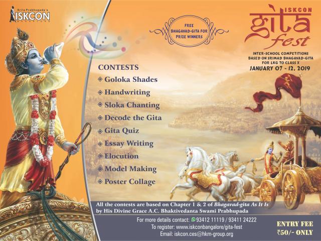 Gita Fest