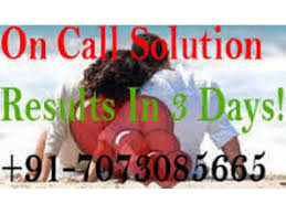 [(_O7073085665_)] Love problem solution astrologer molvi ji ENGLAND