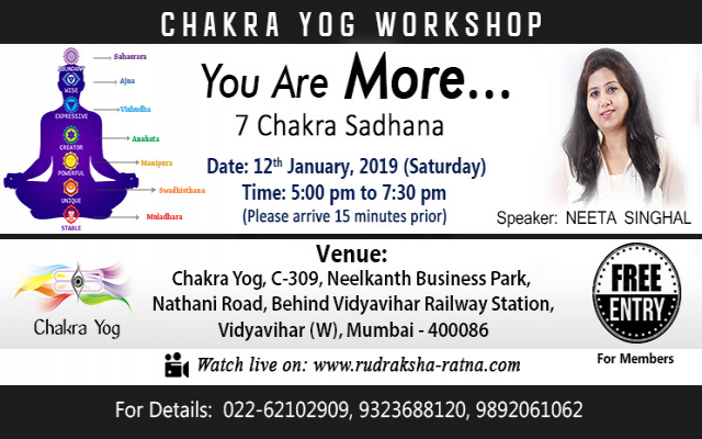 YOU ARE MORE.. 7 Chakra Sadhana
