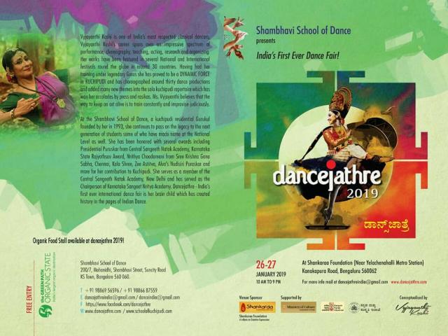 Dancejathre 2019