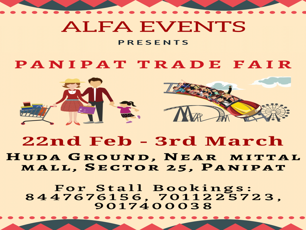 Panipat Trade Fair