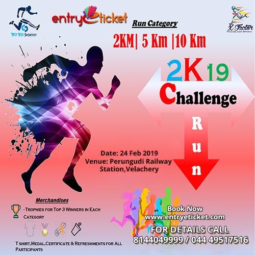 Challenge Run 2019 - Entryeticket