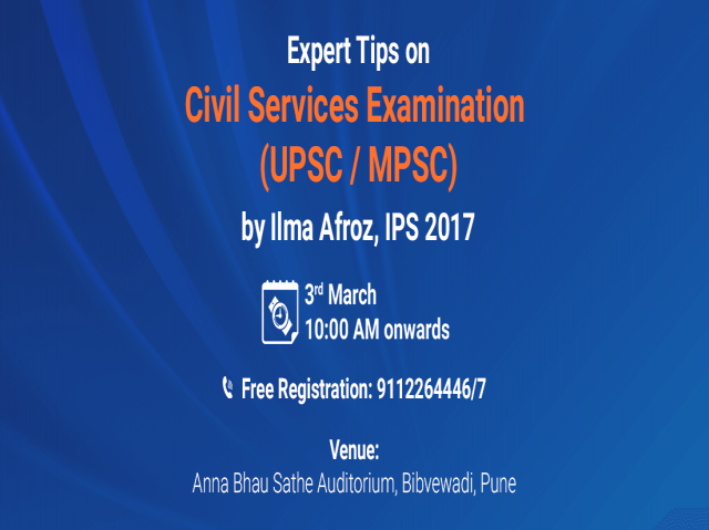 Expert Tips on Civil Services Exam preparation (UPSC / MPSC) by Ilma Afroz IPS 2